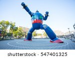 kobe  japan   december 02  2016 ... | Shutterstock . vector #547401325