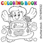 coloring book with cupid 4  ... | Shutterstock .eps vector #547409032