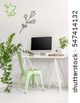 simply office interior | Shutterstock . vector #547414132