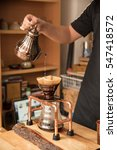 barista holding pot pouring hot ... | Shutterstock . vector #547418572