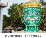 yak wat pho  giant of thai  art ... | Shutterstock . vector #547448632