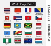 world flags set 3 . simple... | Shutterstock .eps vector #547449985