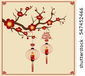 chinese new year background... | Shutterstock .eps vector #547452466