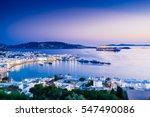 Beatiful Twilight Over Mykonos...