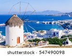 view of mykonos and the famous... | Shutterstock . vector #547490098
