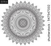 flower mandala. vintage... | Shutterstock .eps vector #547547332
