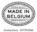 grunge black premium quality...   Shutterstock .eps vector #547593586