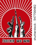 vector vintage propaganda poster | Shutterstock .eps vector #547700482