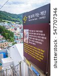 Small photo of Busan, South Korea - 25 September 2016: Gamcheon Culture Village. It is known for its brightly painted houses, which have been restored and enhanced in recent years to attract tourism.
