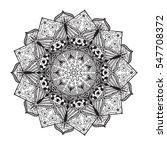 vector mandala for coloring... | Shutterstock .eps vector #547708372