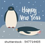 vector holiday new year... | Shutterstock .eps vector #547714405