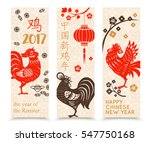 set of banner with rooster for... | Shutterstock .eps vector #547750168
