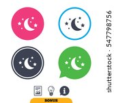 moon and stars icon. sleep... | Shutterstock .eps vector #547798756