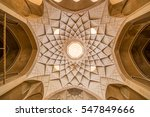 kashan  iran   may 2  2015 ... | Shutterstock . vector #547849666