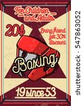 color vintage boxing poster.... | Shutterstock . vector #547863052