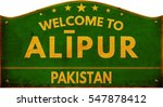 Welcome To Alipur Pakistan...