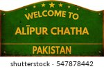 Welcome To Alipur Chatha...