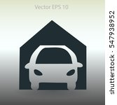 flat garage icon. vector | Shutterstock .eps vector #547938952