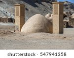 old water reservoir next to... | Shutterstock . vector #547941358