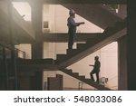 construction concepts  engineer ... | Shutterstock . vector #548033086
