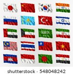 collection of waving flags of... | Shutterstock .eps vector #548048242