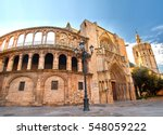 valencia spain cathedral... | Shutterstock . vector #548059222