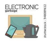 vector symbol of electronic... | Shutterstock .eps vector #548089612