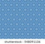 creative floral ornament.... | Shutterstock . vector #548091136