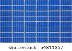 An Image Of A Nice Solar Panel...