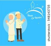 muslim people asking for... | Shutterstock .eps vector #548143735