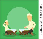 man teaching his son quran  | Shutterstock .eps vector #548143825