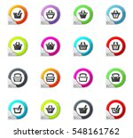 shopping bascket pointer on the ... | Shutterstock .eps vector #548161762