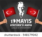 may 19th  turkish commemoration ... | Shutterstock .eps vector #548179042