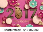 2017 happy new year with... | Shutterstock . vector #548187802