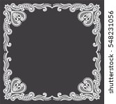 square lace frame. | Shutterstock .eps vector #548231056