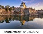 osaka castle. japan. the... | Shutterstock . vector #548260372