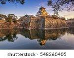 osaka castle. japan. the...   Shutterstock . vector #548260405