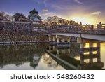 osaka castle. japan. the... | Shutterstock . vector #548260432