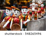 vietnamese water puppets for... | Shutterstock . vector #548265496