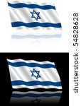 israeli flag flowing | Shutterstock .eps vector #54828628