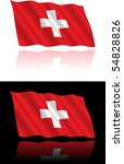 swiss flag flowing | Shutterstock .eps vector #54828826