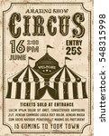 circus vector invitation poster ... | Shutterstock .eps vector #548315998