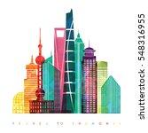 shanghai skyline. travel and... | Shutterstock .eps vector #548316955