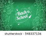 back to school | Shutterstock .eps vector #548337136