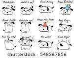 fat puppy cartoon set   Shutterstock .eps vector #548367856