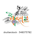 indian republic day concept... | Shutterstock .eps vector #548375782