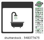 shower bath calendar page... | Shutterstock .eps vector #548377675