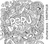 peru country hand lettering and ... | Shutterstock .eps vector #548395618