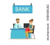 bank manager at his desk and... | Shutterstock .eps vector #548438182