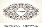 vector line art decor  ornate... | Shutterstock .eps vector #548499466